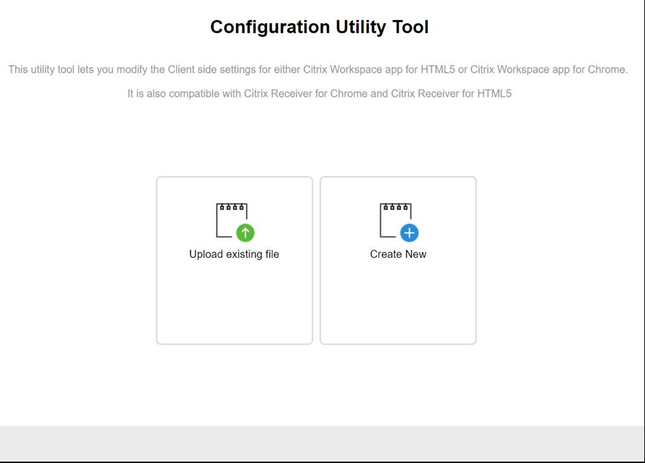 Citrix Products Receiver